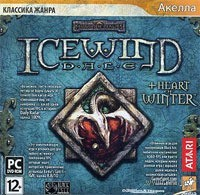 Icewind Dale + Icewind Dale: Долина ледяных ветров