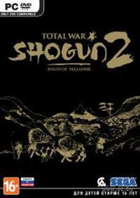 Total War: SHOGUN 2. Золотое издание (включая дополнение Рассвет самураев)