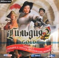 Гильдия 2 Gold: Пираты европейских морей