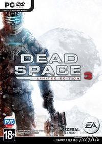 Dead Space 3. Limited Edition (Тираж полностью распределен. Для заказа доступно только обычное издание в DVD-BOX)